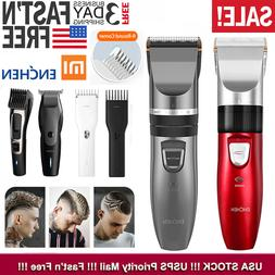 xiaomi professional hair clipper men basic barber